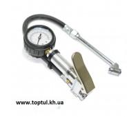 Пистолет для подкачки колес грузовых автомобилей HS-B1028